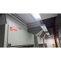 Manutenção De Ar Condicionado Central - 1